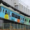 空飛ぶ電車!湘南モノレールで空中散歩を愉しむ!