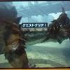 MHXX攻略:集会酒場G★3緊急『巨大龍の侵攻』  2戦目 オフライン(ソロ)で撃退に成功!(無事HR11になりました)
