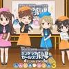 しんげきカフェ3が期間限定で開催!