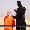 安江氏が情報提供したISISツイッターアカウント、今度は日本に向けイスラム理解深めるプロパガンダか。