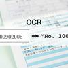毎月数時間を要していたスキャンデータ整理をOCRで自動化した