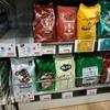 業務スーパーのコーヒー