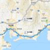 東京から大阪までの移動手段まとめ【2018年度最新版】