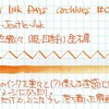 #0176  SAILOR  四季織  十六夜の夢  金木犀