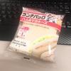 ヤマザキ『ランチパック ハム&マヨネーズ』(ランチパック11種目)(パン21個目)