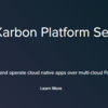 Karbon Platform Service ってなに