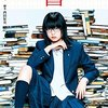 映画『響 HIBIKI』ネタバレ感想&評価 平手友梨奈最高のデビュー作も原作の欠点は全く隠せていない映画化