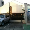 お台場→桂花楼→キャンピングカーショー1