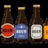 ひでじビールオンラインショップもEC-CUBE