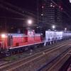 第1019列車 「 甲146 南海電鉄8300系(8313f+8314f)の甲種輸送を狙う 」