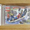 LEGOのジャンク品「3050:赤ニンジャのボート」を購入した。