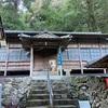 黒丸神社(岡山県井原市芳井町吉井1145?)