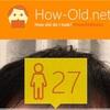 今日の顔年齢測定 101日目