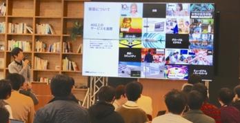 【資料公開】松本CTOが語るテックカンパニーとDMMの目指す先 DMM Meetup in 金沢