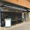 一旅一喫茶店〜島根県松江市「服部珈琲工房」