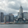 DIA修行 7月香港②/立地最高のホリデイ・イン ゴールデンマイル香港にポイント宿泊
