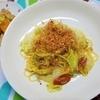 【普段の食事で骨を丈夫にする】梅干しと鰹節しらすの柚子胡椒パスタの作り方。