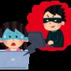 【迷惑メール】今日届いた迷惑メール3通「ファイル送付の連絡」「実施」「買付」