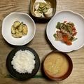 【料理初心者奮闘記】その男、42歳にして台所に立つ! 211017 甘から豚バラピーマンきんぴら炒め4品を作った話し。
