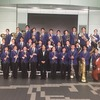 【中高吹奏楽部】管楽合奏コンテストで優秀賞を受賞