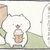 4コマ漫画「おでん」