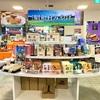 4/19(月)より1ヶ月間、 横浜市役所2階の  YOKOHAMA MEMORIES にて、 群馬県昭和村の産品の販売が開始されます!!