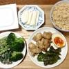 5月11日の食事記録~玄米&納豆は最高の美容食