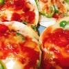 mariaの簡単料理。簡単、低コスト、余り物でOK。生春巻と餃子の皮のピザ。