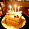 リッツカールトン大阪②お誕生日当日~イタリアンビュッフェ