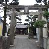 味噌天神宮で秋の例大祭