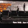 """2018.07.06 @ 六本木 EX THEATER ROPPONGI パスピエ  「パスピエ TOUR 2018 """"カムフラージュ"""" -虎編-」"""