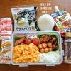 2017年5月22日(月)〜5月23日(火)のお弁当