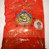 ハワイの王様 ライオンコーヒー