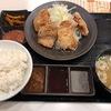 札幌市・北区・麻生にオープンした「からあげ専門店:ザンギ屋」に行ってみた!!~予想以上に美味すぎてリーピーターになること間違いなし~