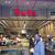 トルコ、イスタンブールのカフェ「Safa」~甘党とクネフェ~