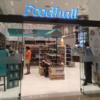 グルガオンにできた新しいスーパー【Food hall】に行ってみた