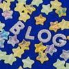 最近読んだおすすめのブログ紹介🌟part3