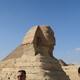 【2017/2/18 エジプト・カイロ】 エジプト2日目。ピラミッド周辺もうざい。