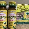 モラタメ(タメ) 大正製薬 リポビタン アルコベール(パイナップル風味)×20