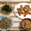 2018/01/18の夕食