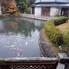 鳥取おすすめのホテル