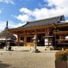 【京都】『壬生寺(みぶでら)』に行ってきました。 お寺巡り  京都観光