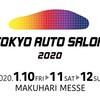 TOKYO AUTO SALON 2020 (東京オートサロン)情報!