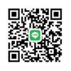 ライン簡単仮査定[ペットバルーン・大阪府・ADA・中古引き取り(回収)・中古買取・水槽】