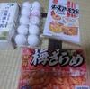 9/14 北海道牛乳159 柿の種149 チーズアーモンド105 卵149