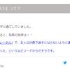 必見☆彡デザインカスタマイズ:【見出しをカスタマイズする方法】