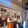 【グルメ通信♪】渋谷でちょい飲み♪