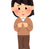 【HSC】気質の小学3年生長女と向き合う。