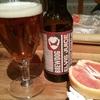 パンクなビール、パンクなマーケティング、エルビスでジューシーなビール!