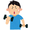 【自宅トレにおすすめ!】初心者にすすめる筋トレグッズ4選!!